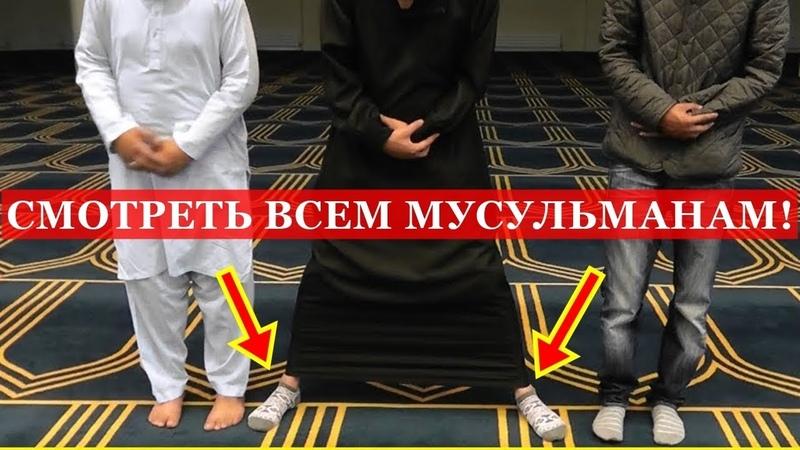 Очень Важное Обращение к Мусульманам! Смотреть ВСЕМ!