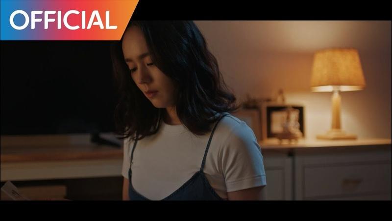 미스트리스 OST Part 1 사비나앤드론즈 SAVINA DRONES 안아줄래 Cuddle MV