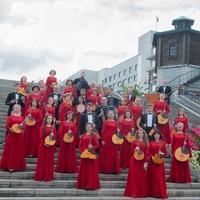 Логотип Уральский государственный русский оркестр