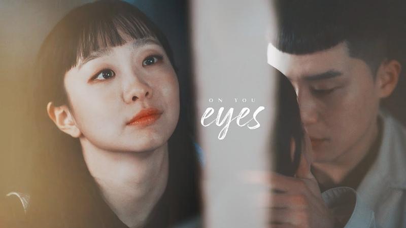 ▪ sae ro yi jo yi seo itaewon class I eyes on you