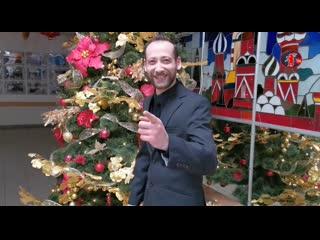 Андрей юников приглашает вас на торжественное открытие городской ёлки 15 декабря