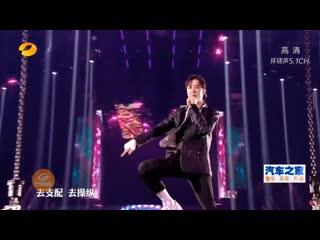 Wang Yibo (王一博) of UNIQ – Dragon Fist [Hunan TV 818 Auto Home Festival ]