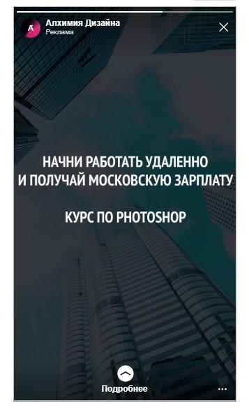 Как продать онлайн курсы по дизайну на 1 978 000 рублей., изображение №13