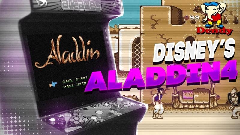 Aladdin 4 1993 Тот самый Аладдин на Денди MAKE BY VEL