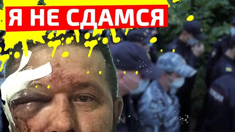БАШКИРИЯ ГУДИТ СТОЛКНОВЕНИЕ С ПОЛИЦИЕЙ В Башкирии задержали активистов протеста