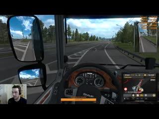 Нарезка со стрима по Euro truck simulator 2