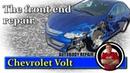 Chevrolet Volt. The front end repair. Ремонт переда.