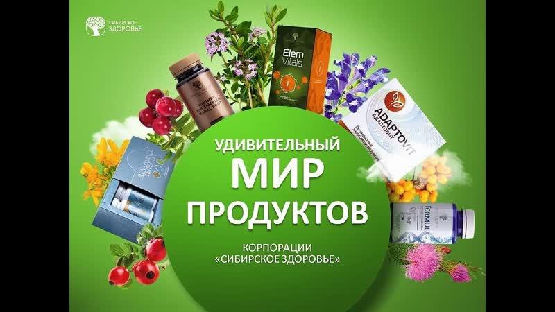 Вкусная серия Yoo Go от Siberian Wellness Сибирское здоровье