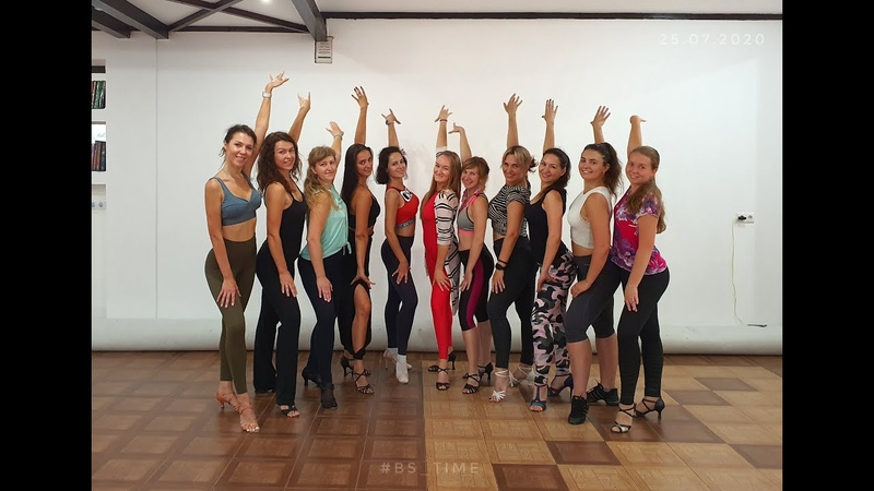 Ladies Choreo Bachata Sensual. Project BS_тime. Бачата, Новосибирск