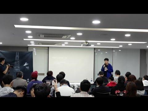 BLOCKCHAIN, DVP SECURITY, EVOLUTION, 서울대학교, 온톨로지, CNN the Biz 강남교육연수센터