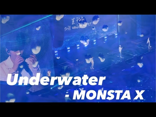 200118 MX HOME PARTY Underwater 몬스타엑스 MONSTA X