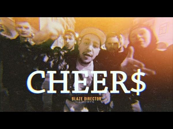 Nixx Гурмэ Cheer$ BLAZE DIRECTOR