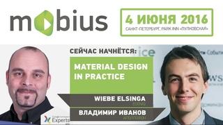 Wiebe Elsinga и Владимир Иванов — Material Design in practice