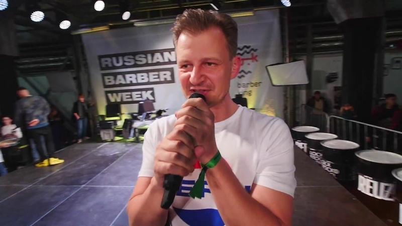 Russian Barber Week 2018
