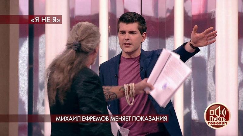 Я прошу прощения у зрителей но это невозможно Дмитрий Борисов выводит из студии Никиту Джигурд