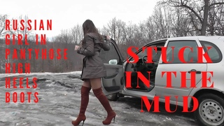 Russian girl in pantyhose high heels boots stuck in the mud railer 7