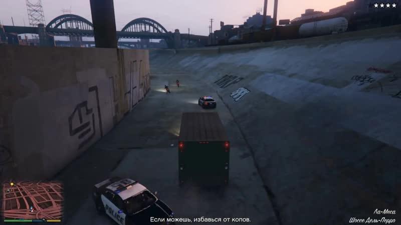 Grand Theft Auto V 4 AB