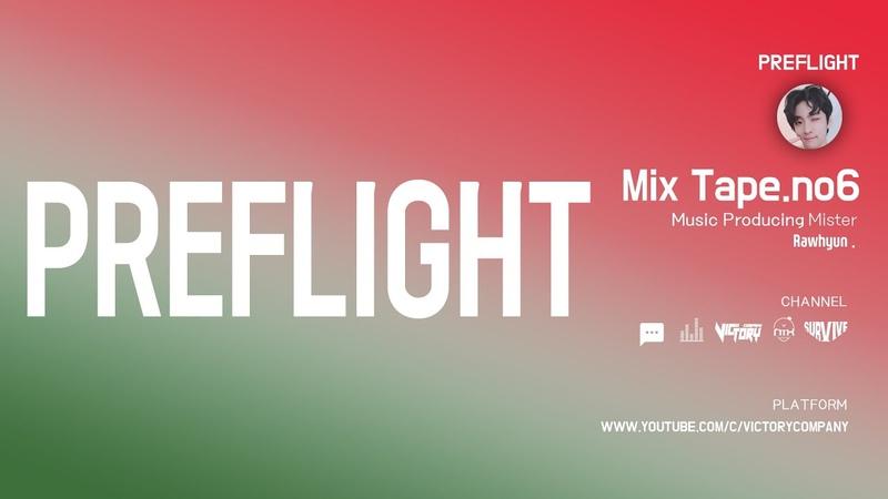 NTX Raw Hyun Mix Tape 06