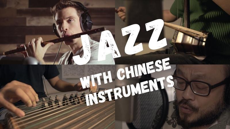 Taiwan - Zac Zinger (ft. Min-chin Kuo, Yu-Wei Hsieh, Chia-kun Chen)
