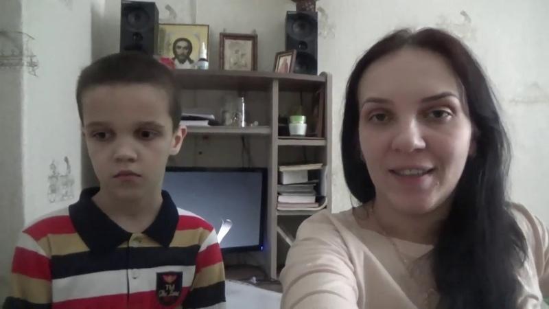 На Приём К НЕВРОЛОГУ Закупка Продуктов Сема Не Ест в Школе
