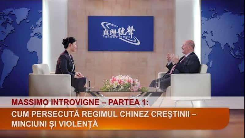 Massimo Introvigne Partea 1 Cum persecută regimul chinez creștinii Minciuni și violență