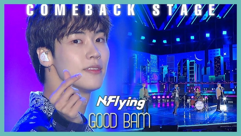 [Comeback Stage] N.Flying - GOOD BAM, 엔플라잉 - 굿밤 Show Music core 20191019