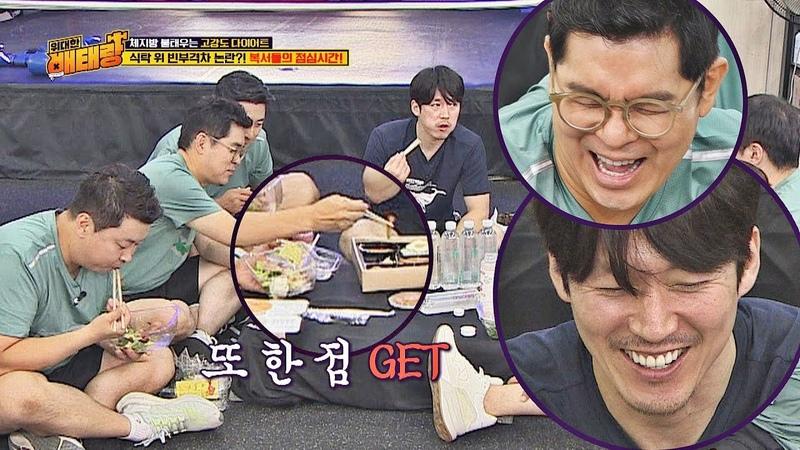 장혁(Jang Hyuk)의 식단 관리 비법보다 항정살 한 점이 더♥좋은 김용만(Kim Yong-man) 위대한 481