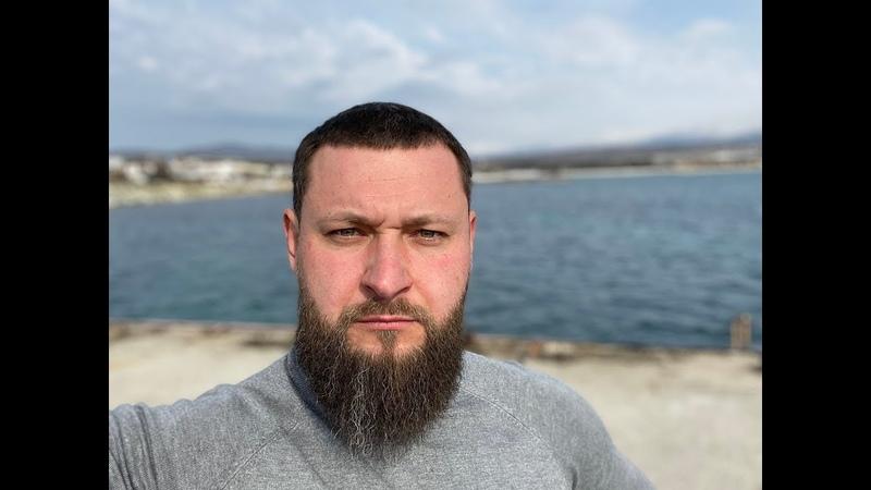Финал истории с базой Черноморская