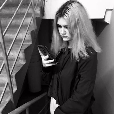 Кристина Долматова