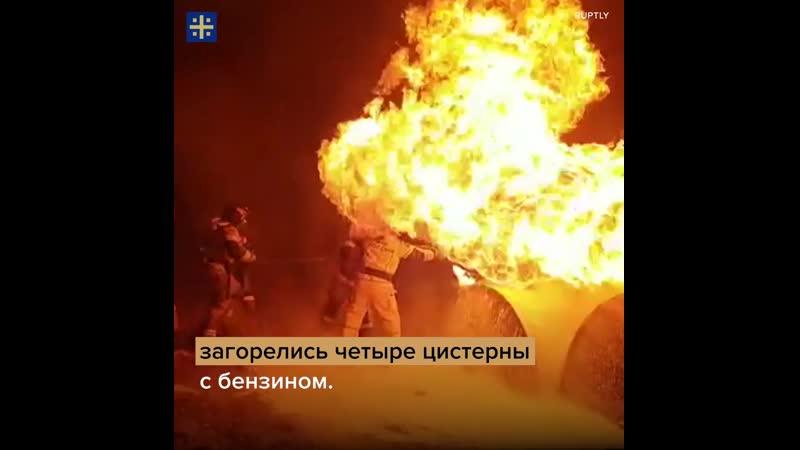 В станице Червленная на заправке загорелись цистерны с бензином