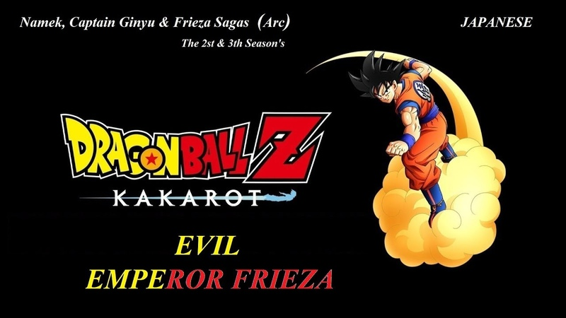 Dragon Ball Z Kakarot (2020) Evil Emperor Frieza - Gameplay [PS4]