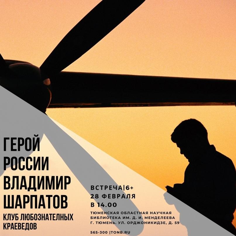 Топ мероприятий на 28 февраля — 1 марта, изображение №3