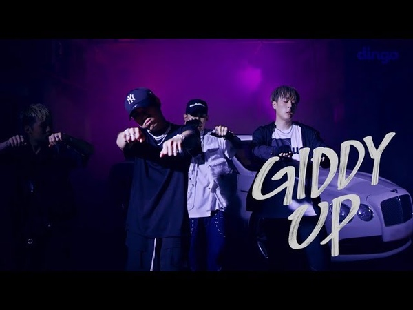 Sik K 김하온 HAON pH 1 Woodie Gochild 박재범 GIDDY UP Prod GroovyRoom Official Music Video