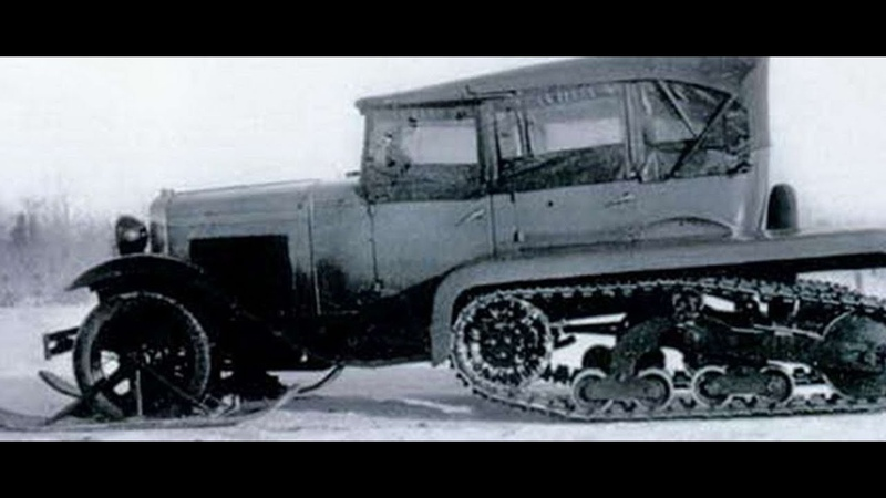 2079. Gaz a nati 1934 (Prototype Car)
