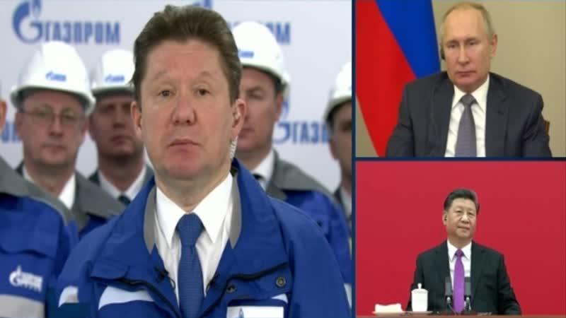 Китай подставил Россию с газопроводом Сила Сибири_ в последний момент произошло