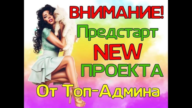 Заработок в интернете Маркетинг тарифа 'Менеджер' Стоимость 250 рублей