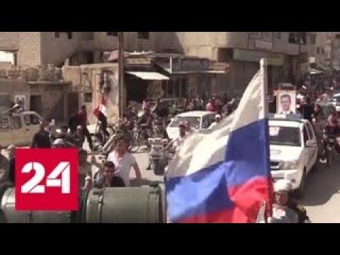 В Восточном Каламуне жители вышли на улицы чтобы встретить колонну сирийских и российских военных