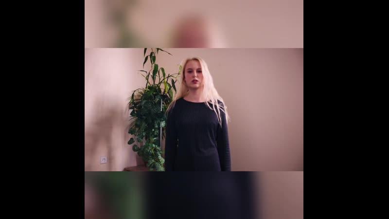 Маргарита Алигер отрывок из поэмы Зоя