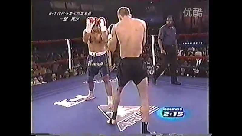 16 2001 08 11 Francisco Filho vs Sergei Ivanovich K 1 World Grand Prix 2001 in Las Vegas Quarter Finals
