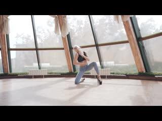 #BEONEDANCE - СОФЬЯ ЛЕВИНА - Strip Choreography by Sofia Mila