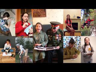 Юные артисты Большого театра поздравляют ветеранов с праздником