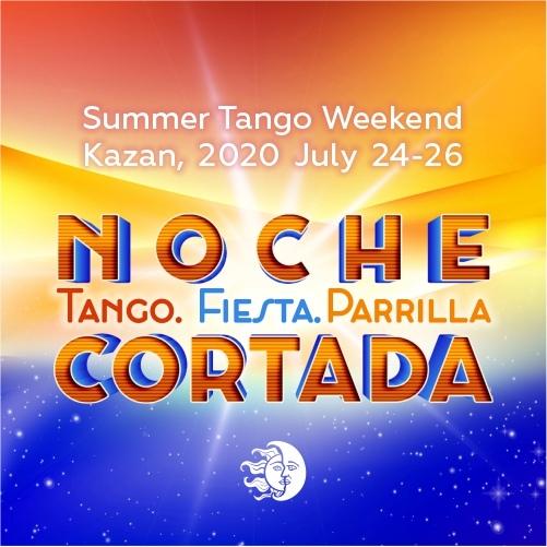 Афиша Казань Noche Cortada Summer Tango Weekend in Kazan II
