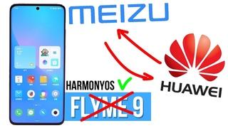 Meizu и Huawei ОБЪЕДИНИЛИСЬ? Harmony OS вместо Flyme 9? Huawei Mobile Services вместо Google