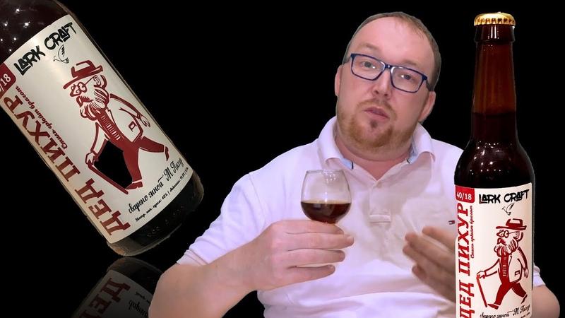 Крафт 4.0 или пиво по цене виски