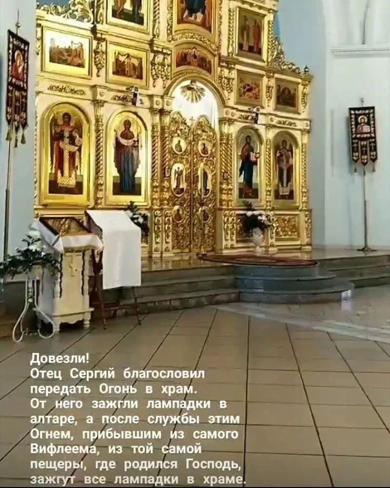 Из Москвы в Петровск привезли Вифлеемский огонь