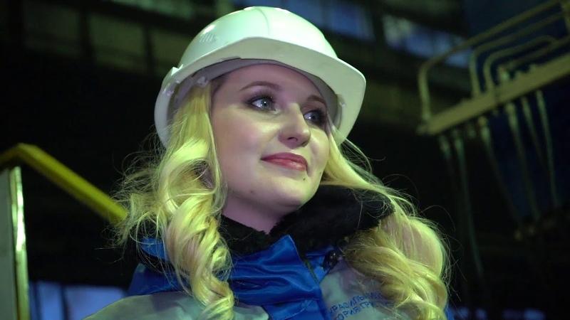 ZAVODчанки 40 Виктория Красильникова Щербаченко менеджер производственной системы КАМАЗа