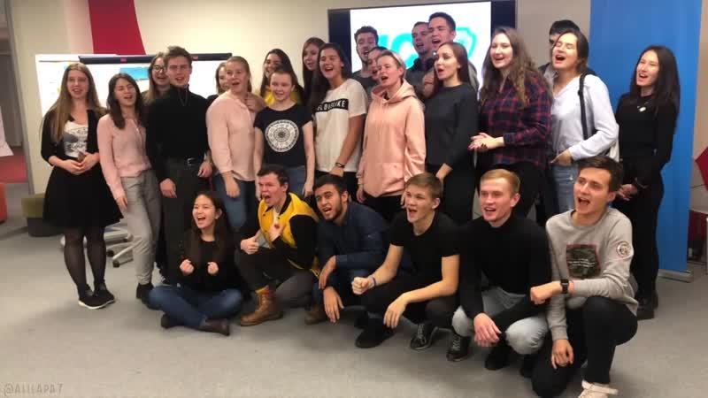 JCI Russia Ассоциация Студентов Деревни Универсиады