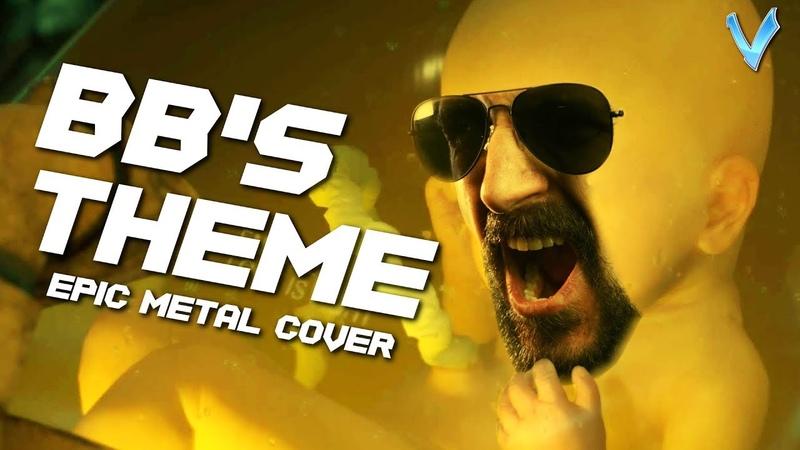 Death Stranding - BBs Theme [EPIC METAL COVER] (Little V)