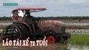Siêu Lão Tài Xế 72 Tuổi Lái KUBOTA L5018VN Chinh Phục Ruộng Lầy - Phong KG