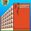 Автошкола | Учебный центр ДОСААФ
